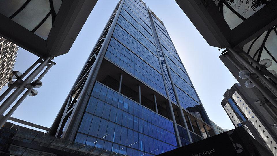 Global Headquarters of BHP Billiton in Melbourne, Australia.