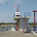 USAID Georgia Municipal Infrastructure Program