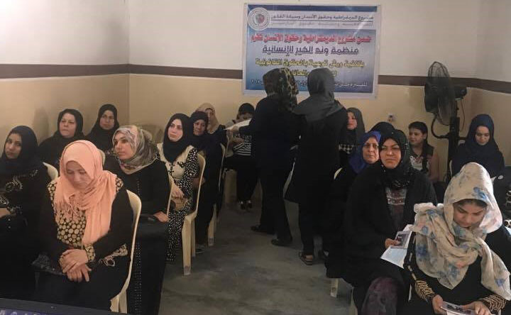 Women participants at one of the legal awareness workshops organized by Al-Khair Humanity Organization for IDPs