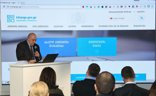 Project staff announce the launch of the new E-Governance website at a local conference